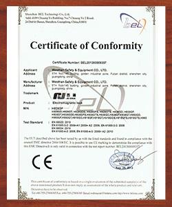 磁力锁CE认证书<br />